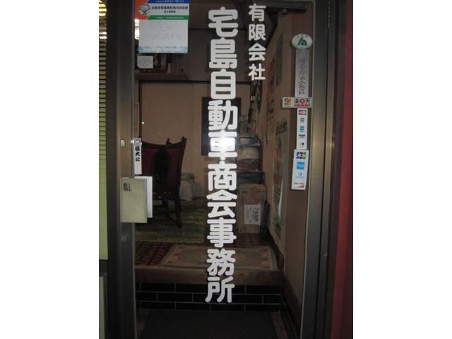 当店の事務所入り口です。お気軽にノックしてください
