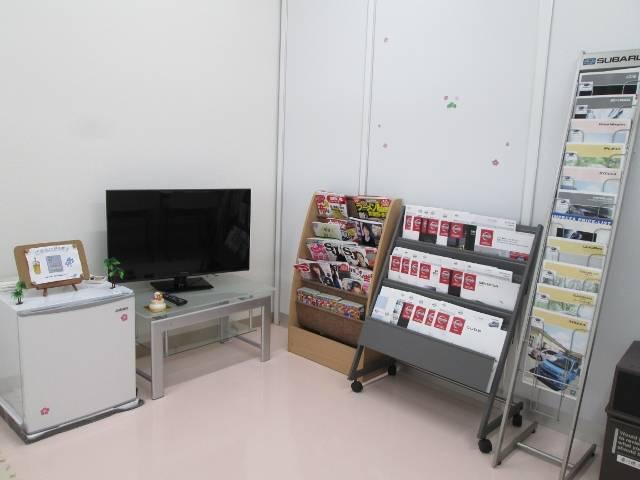 お客様待合室にはテレビや雑誌等もご用意しております