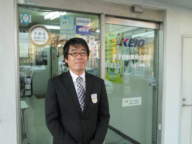 工場長の遠藤でございますお客様のご来店を心よりお待ち申し上げます