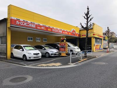 いなげや様駐車場隣、黄色い建物が目印です