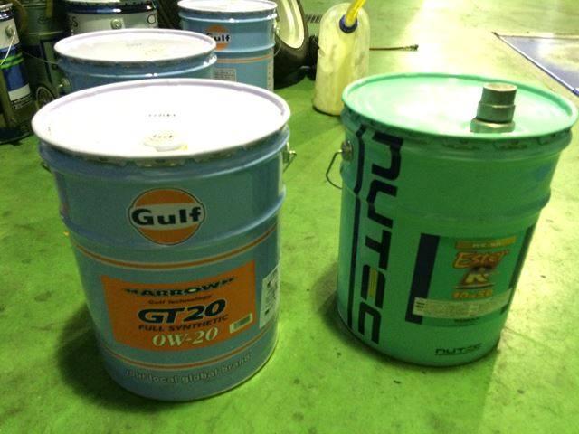 NUTEC・Gulf正規取扱店。