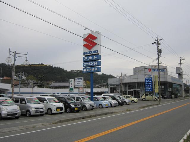 有限会社 桜井商会(1枚目)