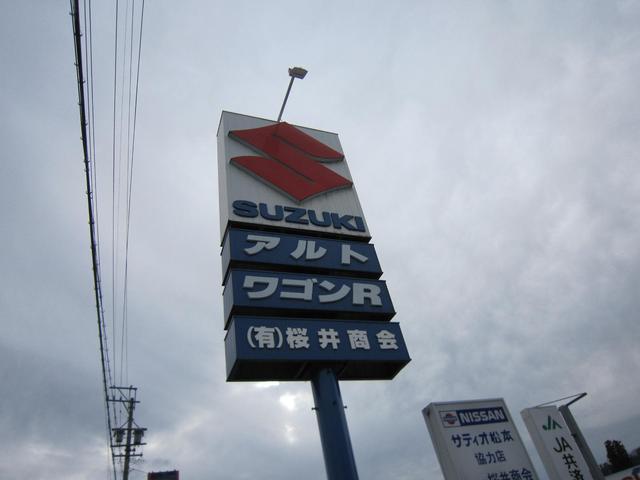 有限会社 桜井商会(3枚目)