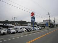 有限会社 桜井商会