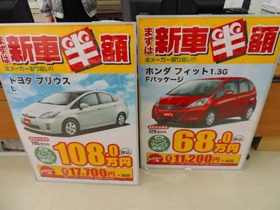 残価設定での新車購入も提案しております。