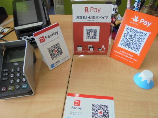楽天ペイ、PayPay,オリガミPay、クレジットカード、電子マネー決済ができます。