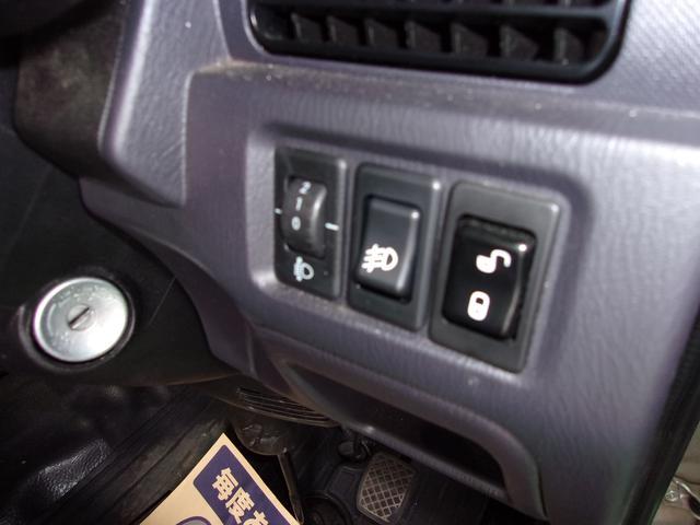サンバートラック TT2 フォグランプキット・LEDランプ取付 |車検・点検・修理のグーネットピット