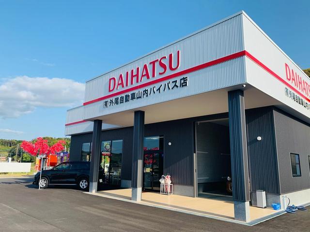 (有)外尾自動車 山内バイパス店(1枚目)