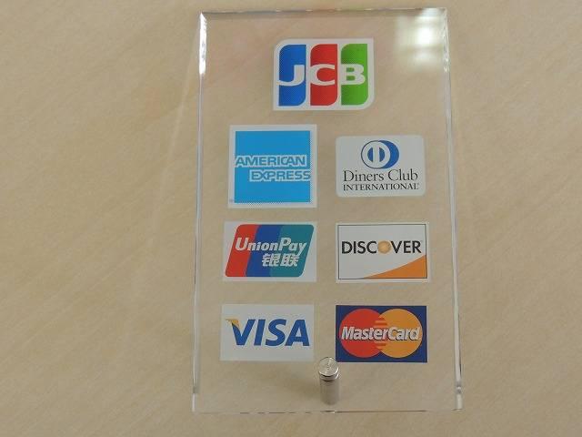 各種カード、ローンなども取り扱っております。