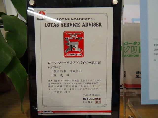 お客様のご要望にお応えできるよう、整備士は、資格を有しております。