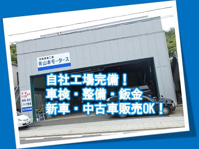有限会社 山本モータース