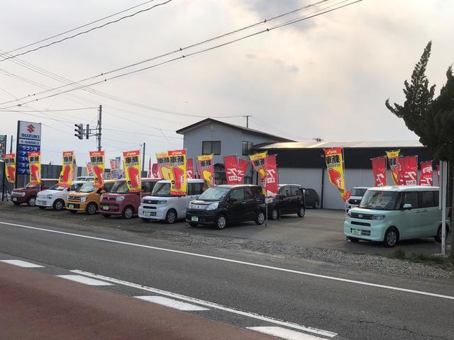 ジョイカル五城目店 (資)一鳩自動車整備工場