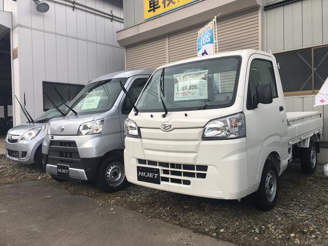 (有)新田自動車整備工場(1枚目)