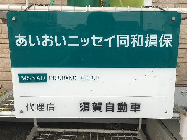 自動車保険もご相談下さい。お客様にあった保険をご提案させて頂きます。