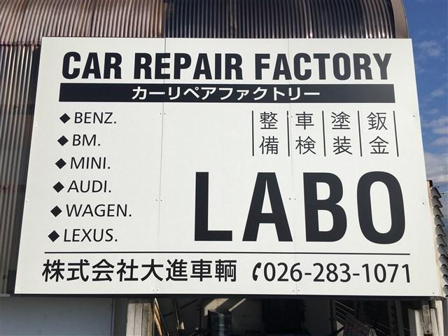 お客様のニーズに合わせた自動車の「板金」「塗装」「点検」「修理」「整備」を行ないます