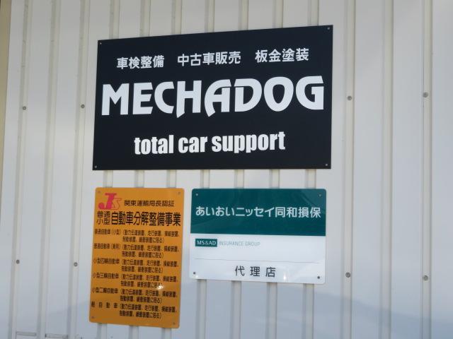 お車のメーカーは不問です!お車でお困りの際はメカドッグをご利用ください!