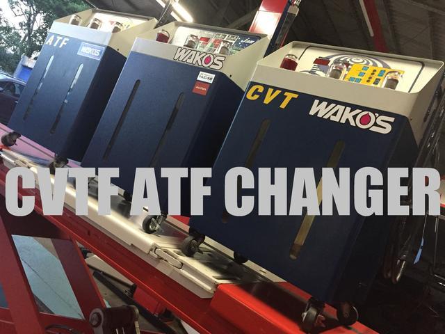 CVTF・ATF交換は、さとう商会へ是非お任せください。(トルコン太郎3台・コンタミチェッカー完備)