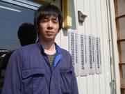 取締役・ダイハツ1級 南 智久