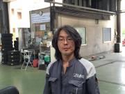 班長 自動車検査員 古田 宏
