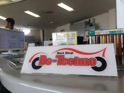 BS Techno Shop♪♪