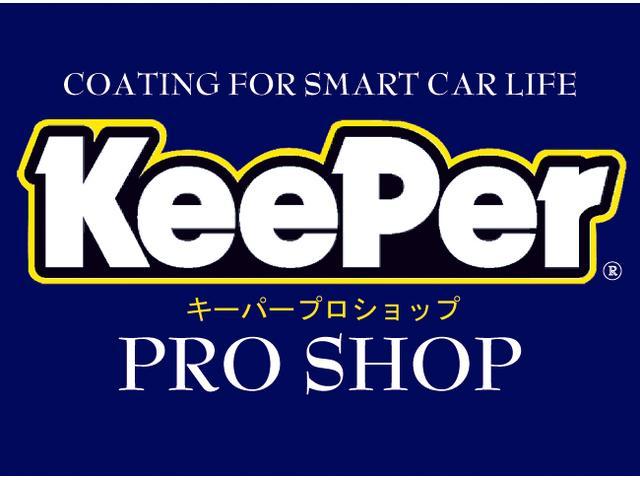 KeePerプロショップ!