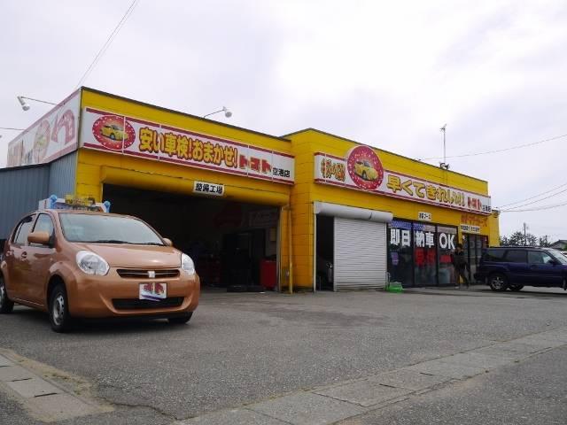 格安車検や格安板金は小松市のトマトカーズにお任せ下さい!