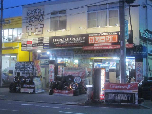 保土ヶ谷バイパス下川井方面からご来店の場合店舗が右側に見えてきます!!