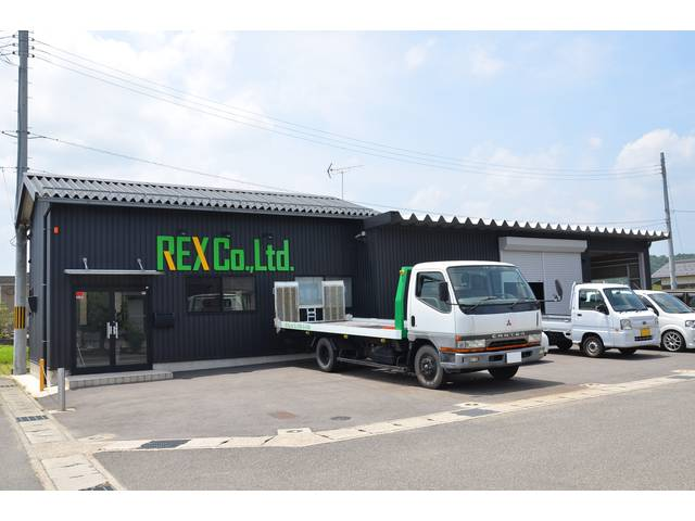 豊岡市の皆様、車のことならREXにお任せ下さい。豊岡市のお客様のカーライフをトータルサポートします。