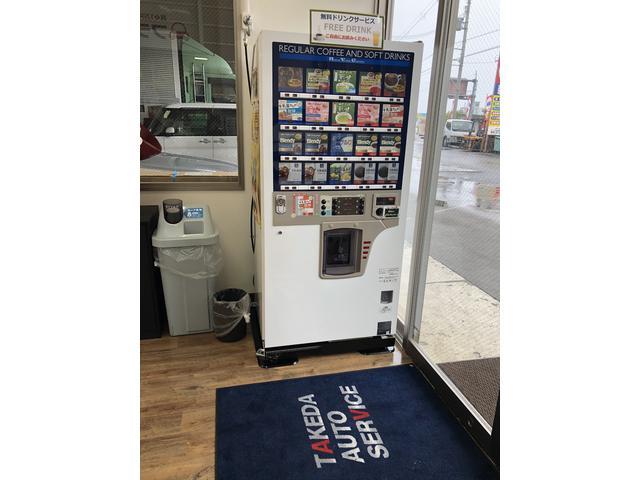 無料の自動販売機です。
