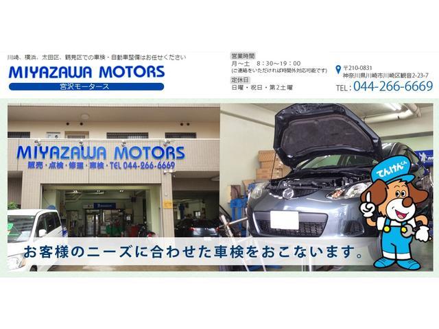 ホームページ「http://miyazawa-motors.com」。宮沢モータースで検索ください。