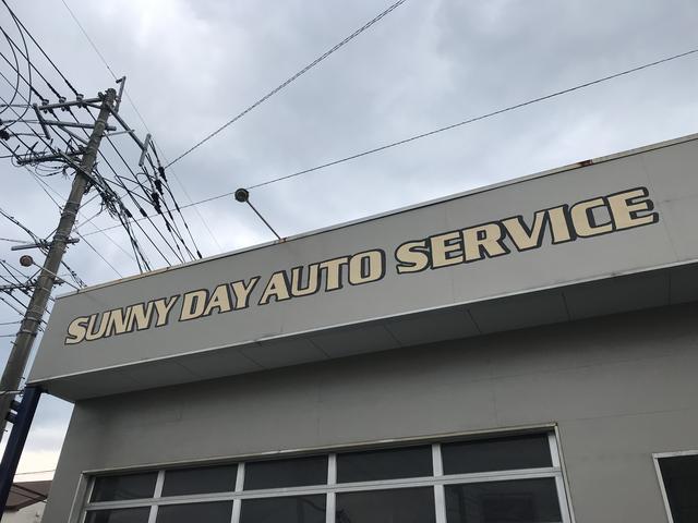 SUNNY DAY AUTO SERVICE(サニーデイオートサービス)(1枚目)