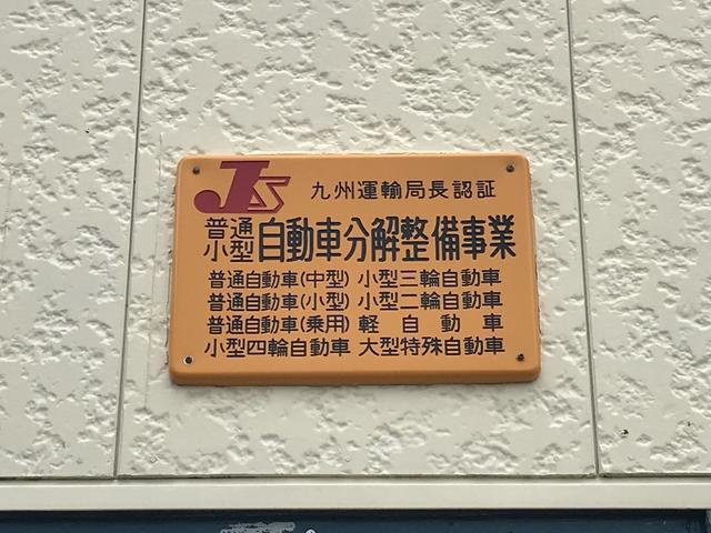 SUNNY DAY AUTO SERVICE(サニーデイオートサービス)(2枚目)
