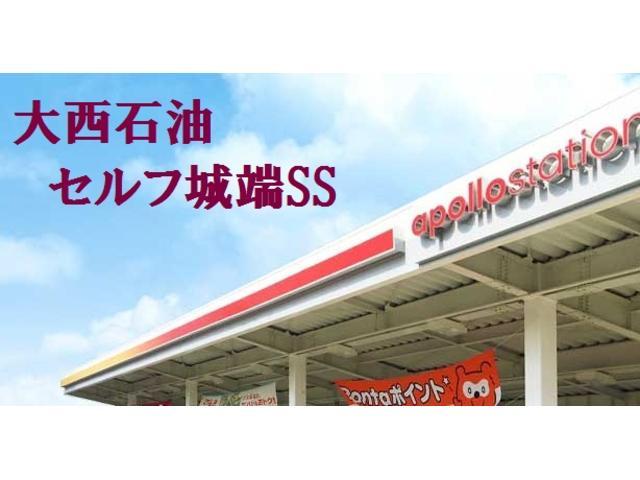 (有)大西石油 城端SS