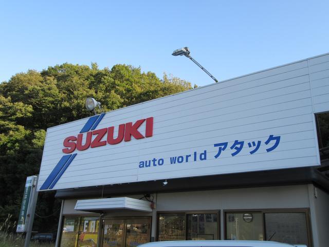 有限会社 auto worldアタック(1枚目)