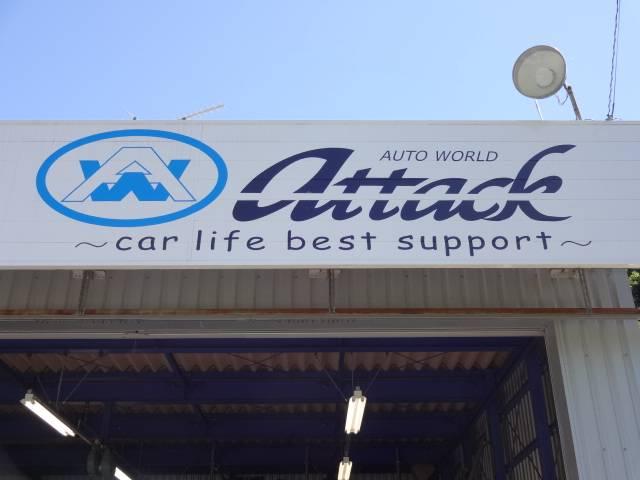 当店では、新車・中古車をご購入と同時にドレスアップができます。ご予算に応じ、アドバイス致します。