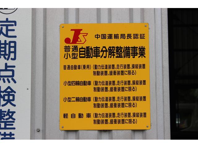 中国陸運支局認証工場(3H-2299)です^^