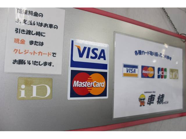 各種Pay払い・クレジットカード対応しております