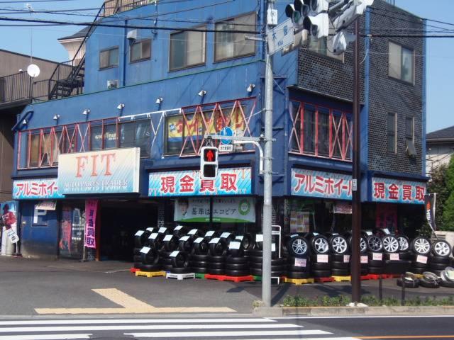 町田店外観です。町田街道木曽交差点角です。