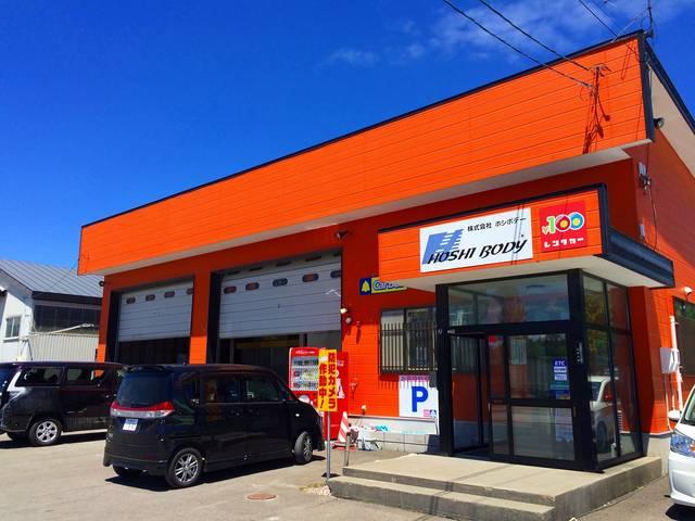 千歳市の板金塗装や傷へこみ修理、新車販売、中古車販売は当店にお任せ下さい!