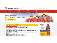 セルフR153日進店 エザキ株式会社