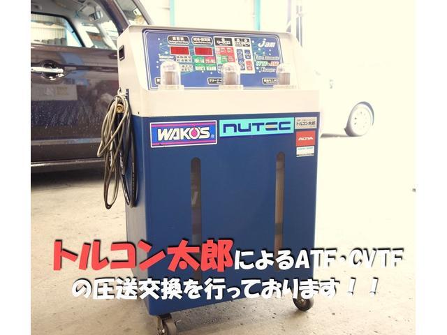 (有)港自動車修理工場(スズキショップみなと)