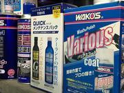 Wako'sなどの添加溶剤も多数あり
