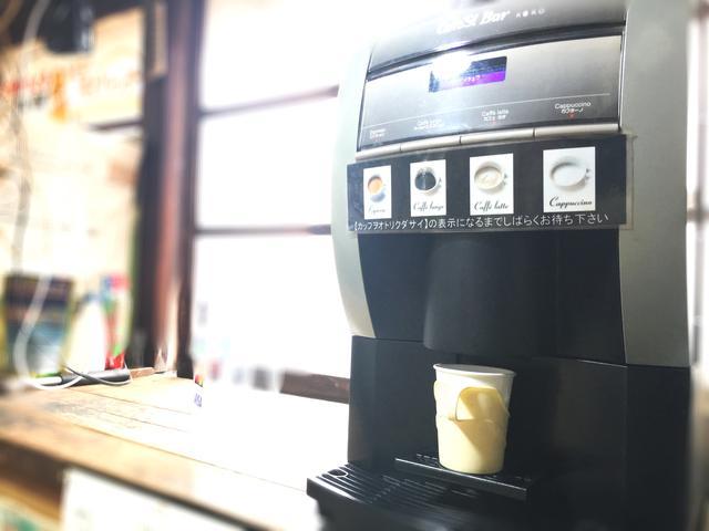 店内ではコーヒーでもいかがですか?