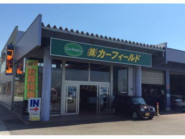 株式会社カーフィールド(スーパー乗るだけセット黒部店)