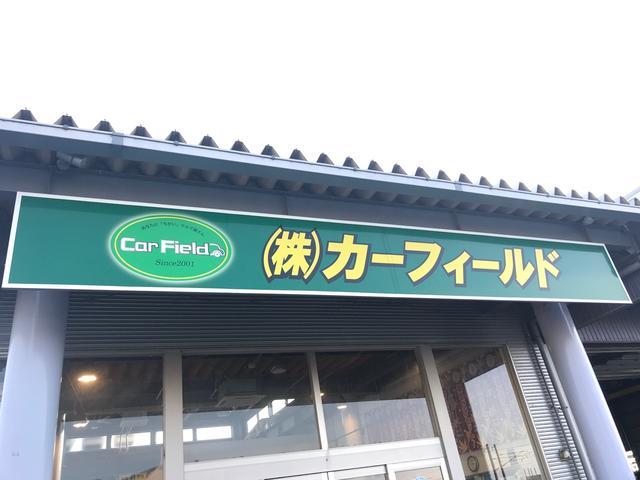 株式会社カーフィールド(スーパー乗るだけセット黒部店)(2枚目)