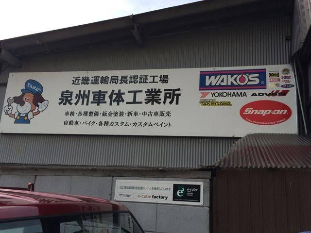 車検・整備・修理・販売など、お車の事なら何でもお任せください!