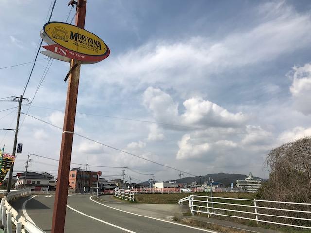 「マルエイショッピングセンター岩崎店」から車ですぐ!
