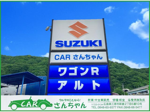 CARさんちゃん