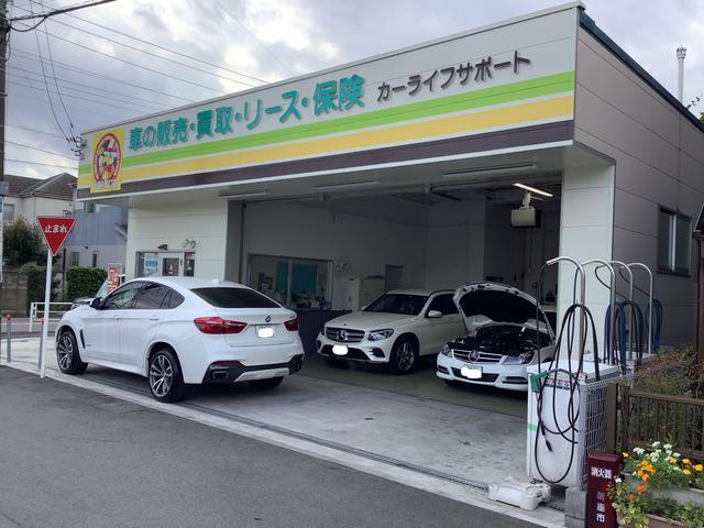 Dr.Drive self 新座店 ㈱並木産業(1枚目)