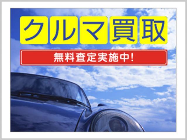Dr.Drive self 新座店 ㈱並木産業(2枚目)